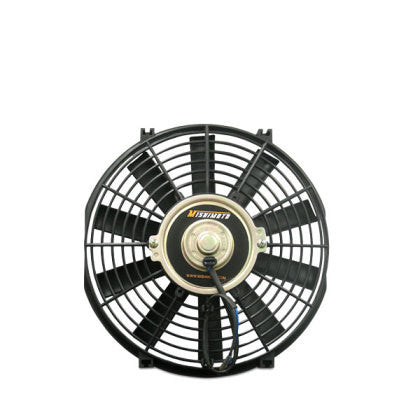Mishimoto Electric Radiator Fan