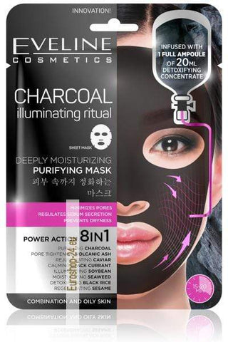Minoustore CHARCOAL DEEPLY MOISTURIZING FACE SHEET MASK