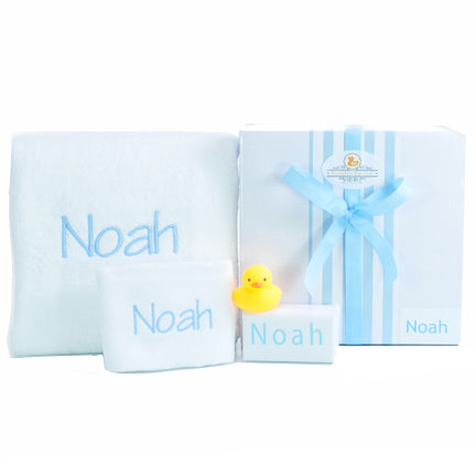 boys personalised bath towel set personalised gift box baby blue