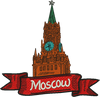 Moscow Kremlin, Drawing