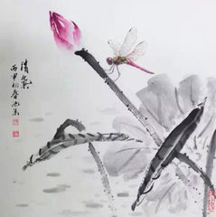 Academic,Chinese Culture,Chinese Painting,Zen,Dragonfly,Thoreau
