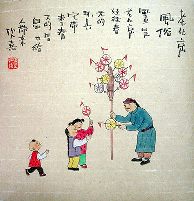 Chinese Painting,Beijing Old Life No.8,Hu Tong Lifestyle