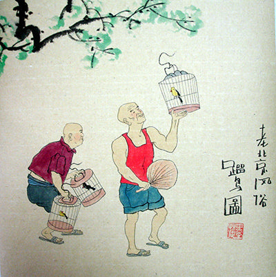 Chinese Painting,Beijing Old Life No.9,Hu Tong Lifestyle