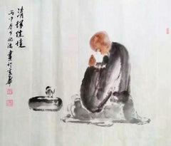 Academic,Chinese Culture,Chinese Painting,Zen,Bird Monk,Thoreau