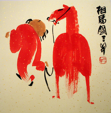 Traditional,Life Philosophy,Confucius,Bo Le Horse-Red Version
