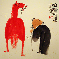 Chinese Painting,Traditional,Life Philosophy,Confucius,Bo Le Horse