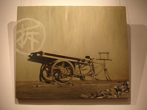 Academic,Beijing,Hu Tong,Traditional Culture,Handcart,Oil Painting
