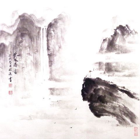 Academic,Chinese Culture,Chinese Painting,Zen,Cloud Song,Thoreau