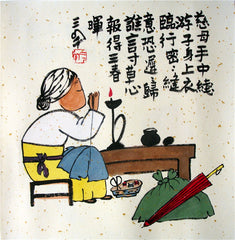 Chinese Painting,Traditional,Life Philosophy,Confucius,Mother Love