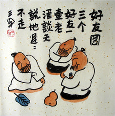 Chinese Painting,Traditional,Life Philosophy,Confucius,Three Friends,Drinking