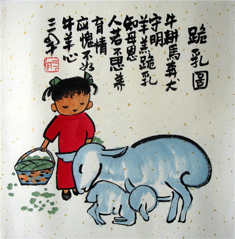 Chinese Painting,Traditional,Life Philosophy,Confucius,Sheep Mother and Baby