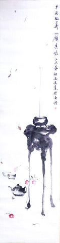 Academic,Chinese Culture,Chinese Painting,Zen,Miss of Censer,Thoreau
