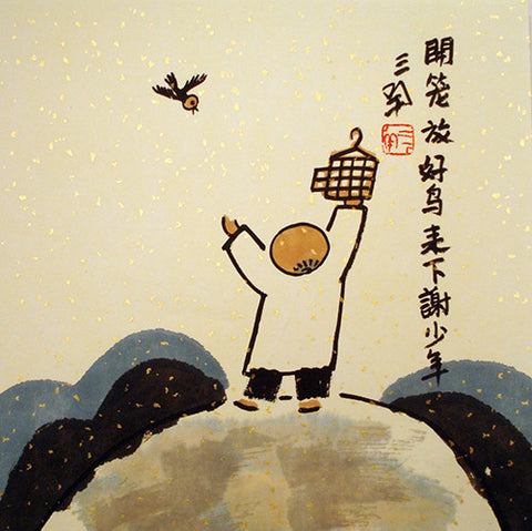 Traditional,Life Philosophy,Lao Tzu,Boy Bird Nature