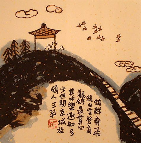 Chinese Painting,Traditional,Life Philosophy,Hu Tong Free Dove