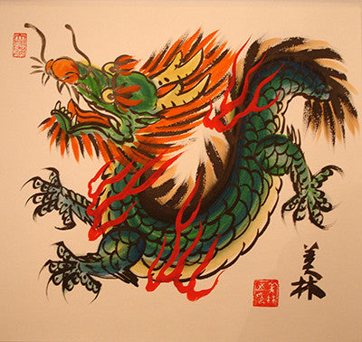Chinese Painting,Traditional,Dragon,Animal,Powerful Man