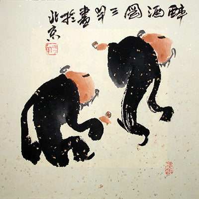 Chinese Painting,Traditional,Life Philosophy,Drunk Man,Black Version