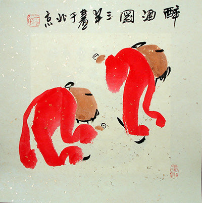 Chinese Painting,Traditional,Life Philosophy,Drunk Man,Red Version