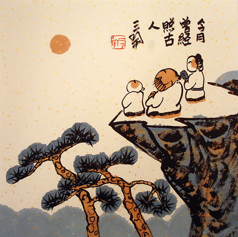 Chinese Painting,Traditional,Life Philosophy,Moon Night,Family Love