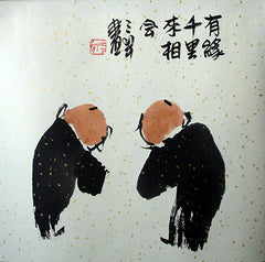 Chinese Painting,Traditional,Life Philosophy,Confucius,Friendship,Black Version