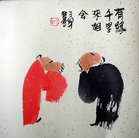 Chinese Painting,Traditional,Life Philosophy,Confucius,Friendship,Red Version