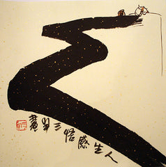 Chinese Painting,Traditional,Life Philosophy,Lao Tzu,Life Road