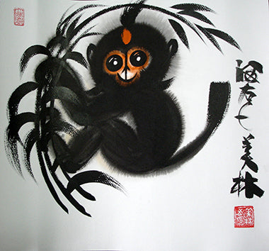 Chinese Painting,Monkey Baby,Chinese Zodiac,Animal
