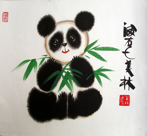 Chinese Painting,Panda Baby,Animal