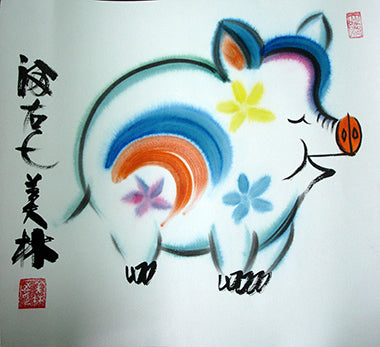 Chinese Painting,Pig,Animal