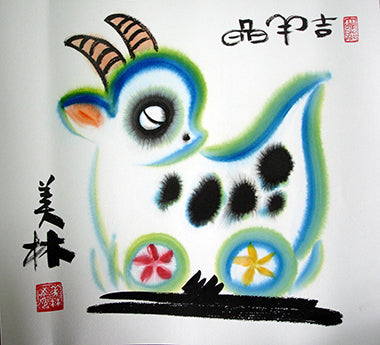 Chinese Painting,Sheep,Animal