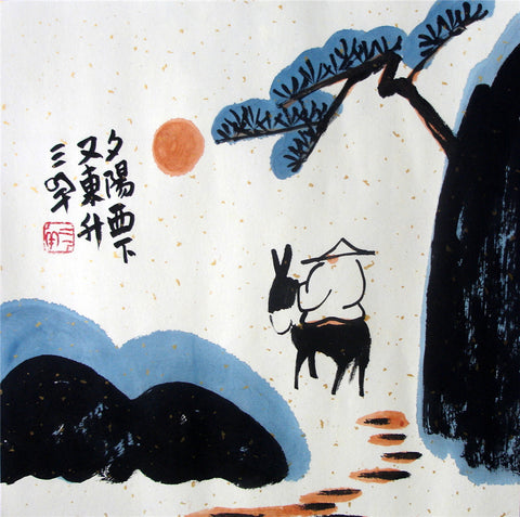 Chinese Painting,Traditional,Life Philosophy,Confucius,Sunset