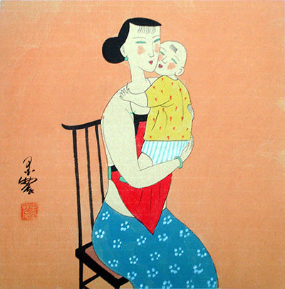 Body,Chinese Painting,Traditional Culture,Woman No.1
