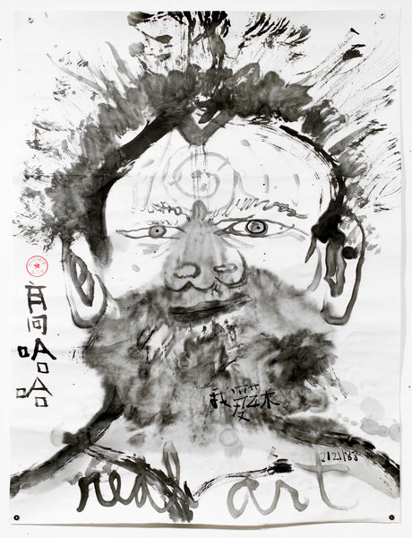 Angry Chinese Painter IV