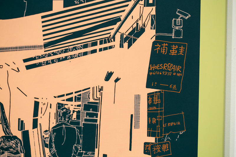 Kowloon Alley (negative)