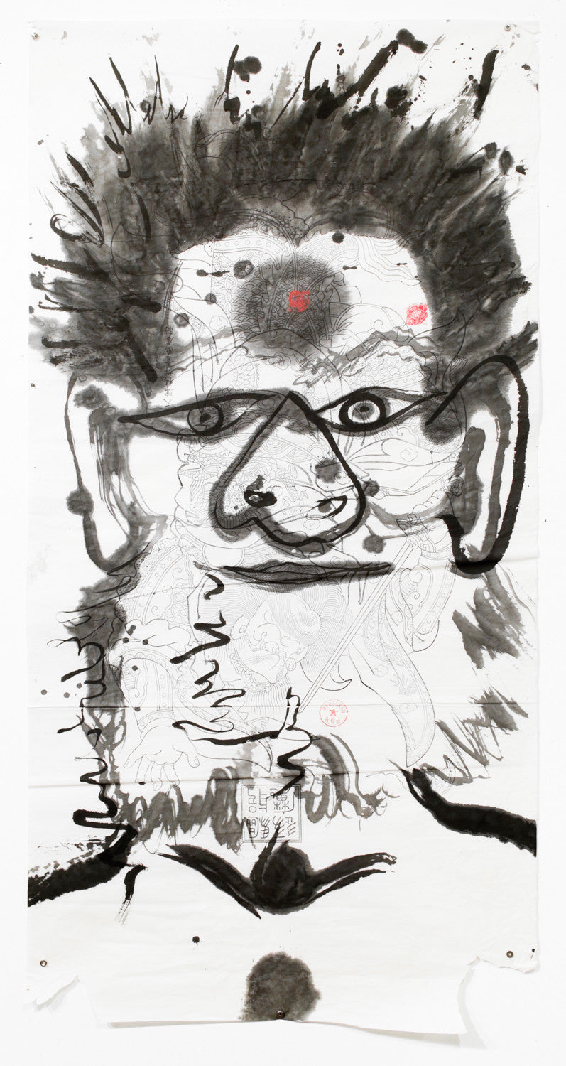 Angry Chinese Painter VIII