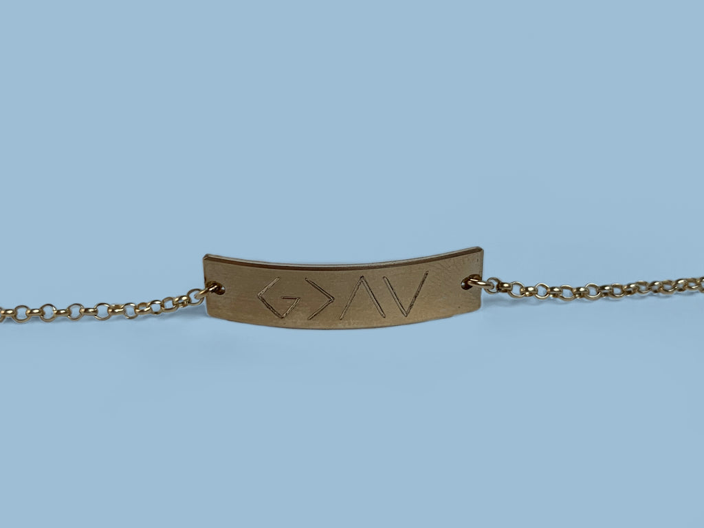 God is Greater Bracelet