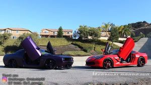 Check out Jorge's Dodge Challenger and Chevy C7 Vette featuring Vertical Doors, Inc., Vertical Lambo Doors Conversion Kits.