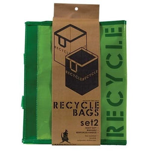 Reusable Recycle Bags for Home or Garden (Set of 2) - Great Useful Stuff
