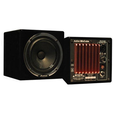 Avantone MixCube Shielded Active Black - Pair