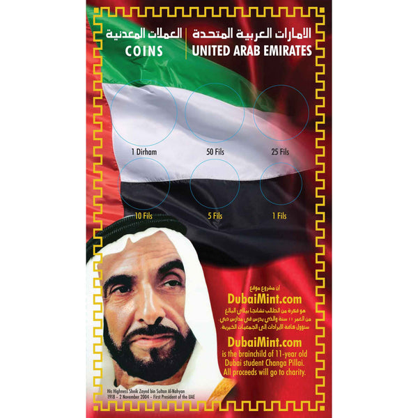 The 2013 United Arab Emirates Uncirculated Annual Coin Set
