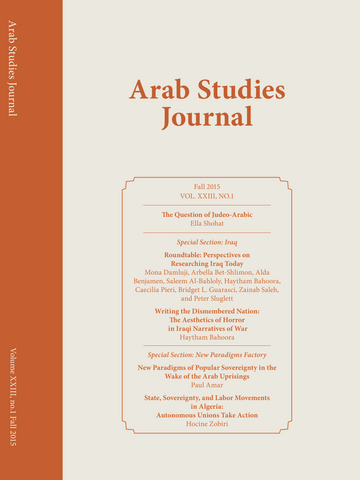 Arab Studies Journal
