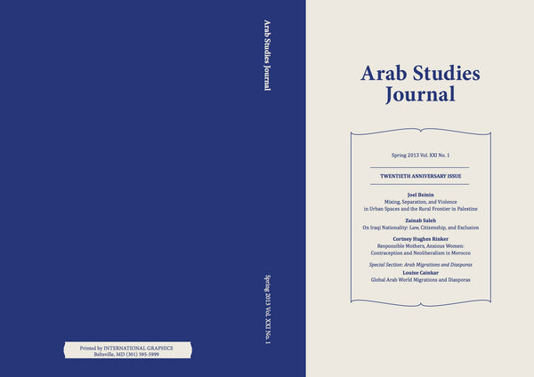 "Cover of ""Arab Studies Journal,"" Spring 2013"