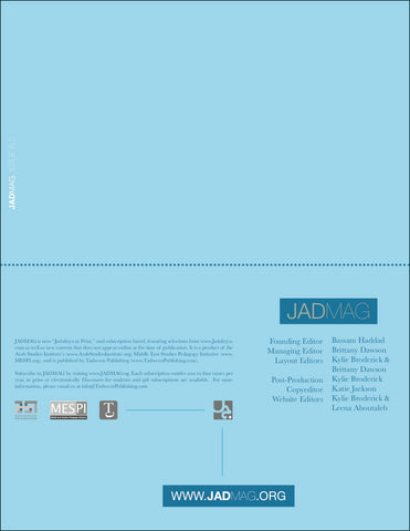 JADMAG Issue 6.2: Spring 2018
