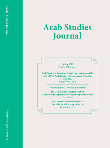 Arab Studies Journal (Individual Issues)