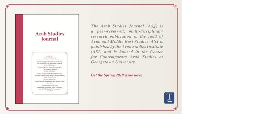 http://tadweenpublishing.com/collections/peer-reviewed-journals/products/arab-studies-journal