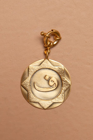 Brass Alphabet Medallion