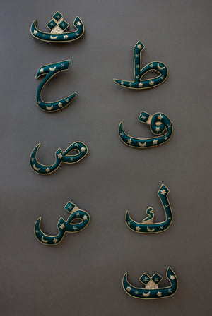 Green Stars and Moon Alphabet Charm