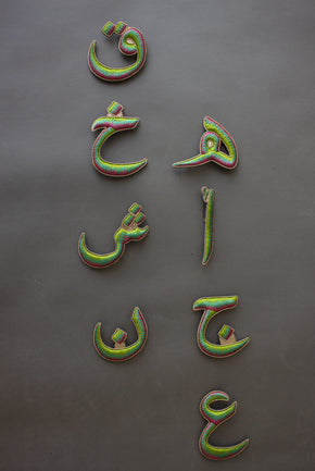 Watermelon Alphabet Charm