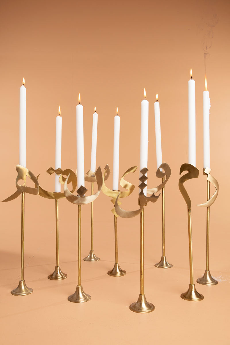 Alphabet Candlestick Holder