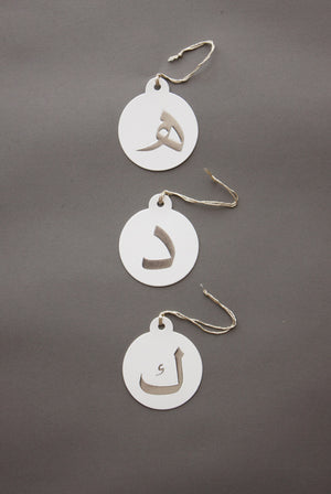 Silver Alphabet Gift Tag Pack