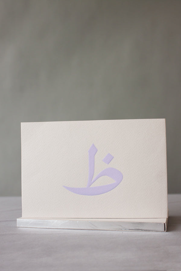 Thaal Alphabet Notepad